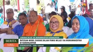 Semarak Milad 106 Muhammadiyah Di Karanganyar