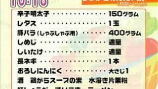新博多名物!? 土レミ鍋で明太子鍋!! http://www.doreminabe.com/