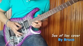 Symphony X - Sea of lies cover By Bruce