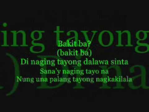 Sana Tayong Dalawa Nalang - CurseOne ft. Missy with Lyrics (rap)
