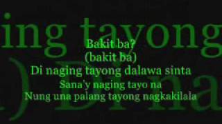 Repeat youtube video Sana Tayong Dalawa Nalang - CurseOne ft. Missy with Lyrics (rap)