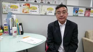 Publication Date: 2019-08-27 | Video Title: 陳家偉校長創作室 —《創意要獨身?》