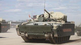 Kurganets 25, Russian AIFV