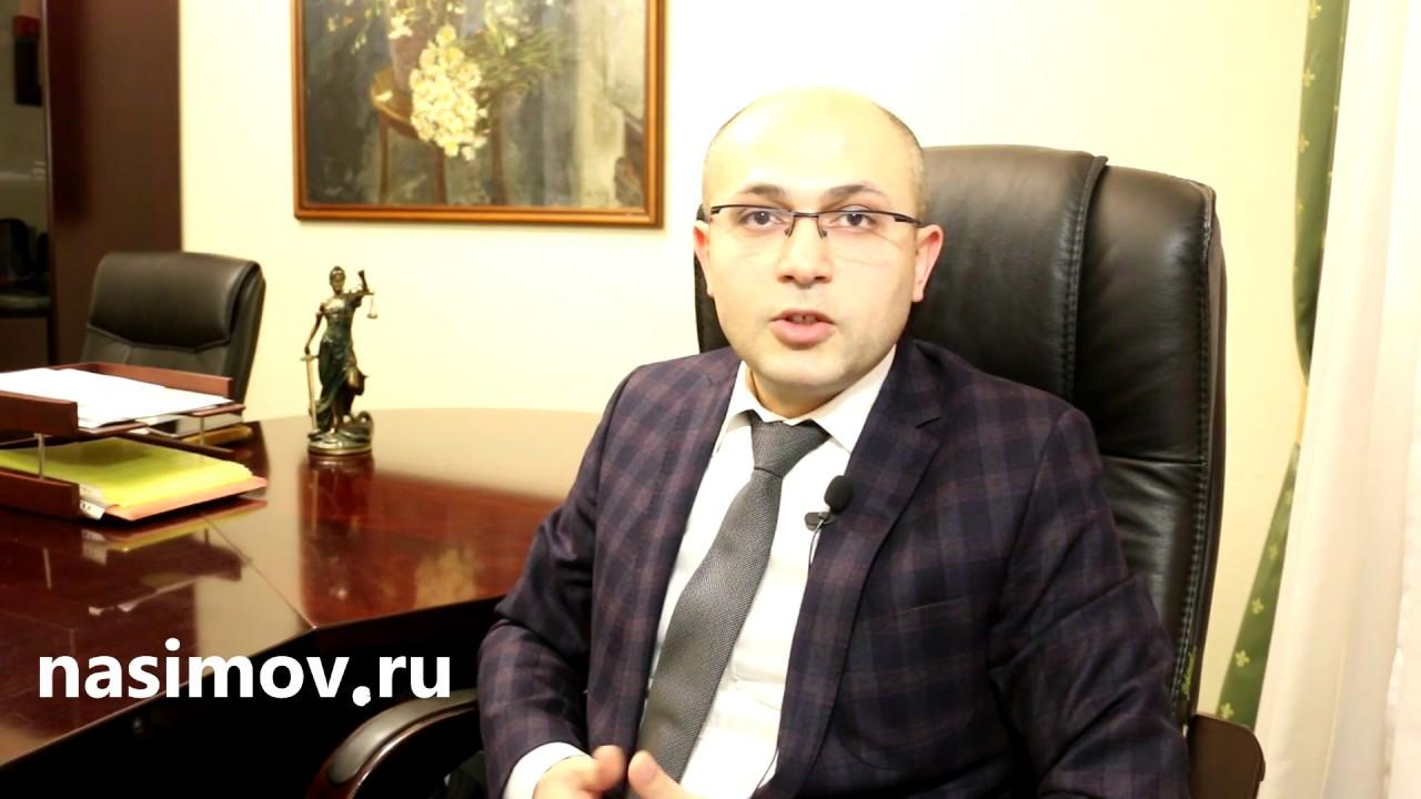 Преступление: понятие и признаки Адвокат по уголовным делам Консультация адвоката по уголовным делам