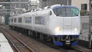 2018/11/12 1037M 特急 はるか37号 281系(HA602編成)