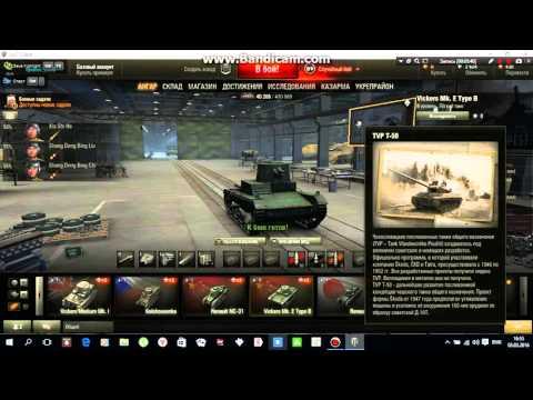 Вопрос по игре The Saboteur Где найти пустые танки фуко