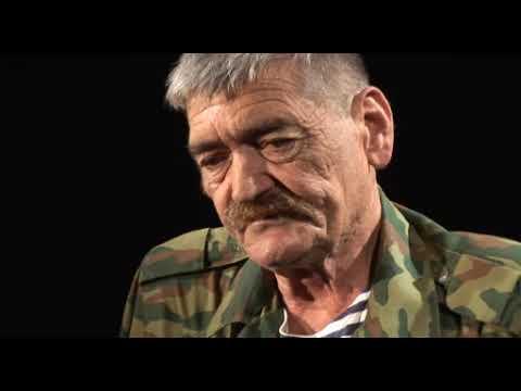 Эхо Афганской войны. Выпуск 172
