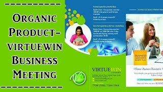 JK Tamil Entertainment | Virtuewin - Feedback From peoples in tamil |  Organic Products |