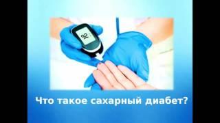 My # Gem4me 01 06 16г  Сахарный диабет  Профилактика заболеваний с помощью БРТ