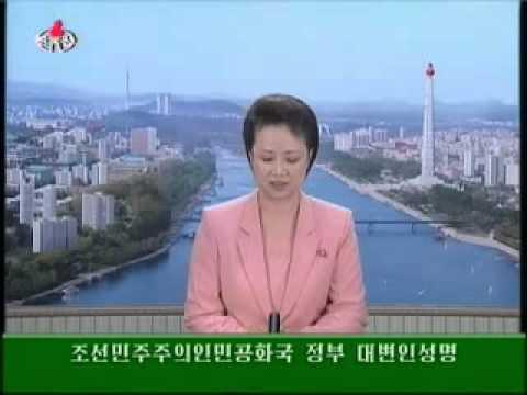 록화보도 조선민주주의인민공화국 정부 대변인성명 360p