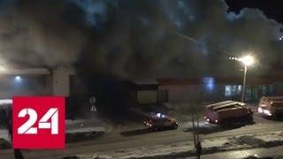 В Первоуральске тушат крупный пожар - Россия 24