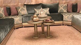 💜💕الصالون المغربي الراقي ألوان وتصميمات غاية في الأناقة💜💕 salon marocain💜💕