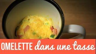 Omelette Dans Une Tasse (recette) / Omelet In A Cup Recipe!