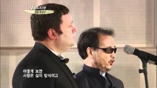 [해피선데이] 남자의 자격 - Qualifications of Men 20110925 # 006