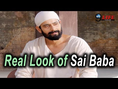 Watch: Reel SAI BABA in real life | Abeer Sufi's real look |
