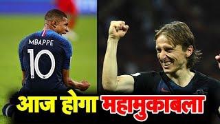 FIFA World Cup 2018, France vs Croatia Final   Sports Tak