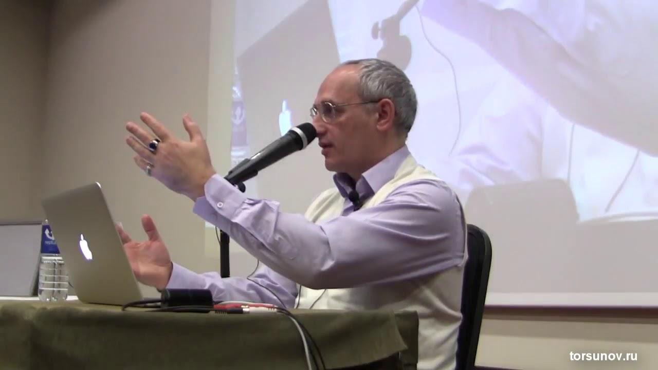 Олег торсунов лекции скачать бесплатно mp3