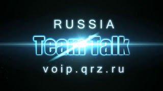 видео Сервер радиолюбителей QRZ