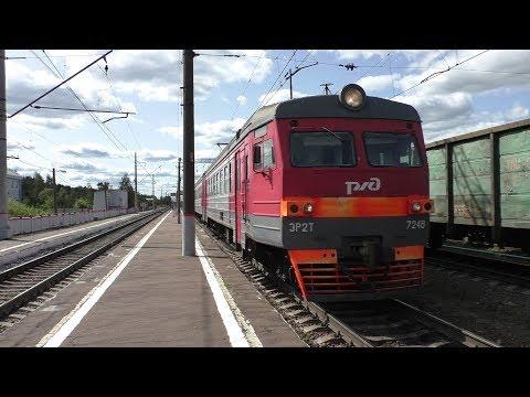 Электропоезд ЭР2Т-7248 станция Кубинка-2