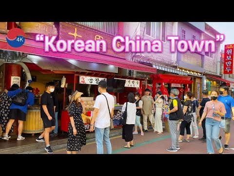 [4K] Korea Walk - Small China in Korea with lots of food and things to see, Chinatown alley tour.