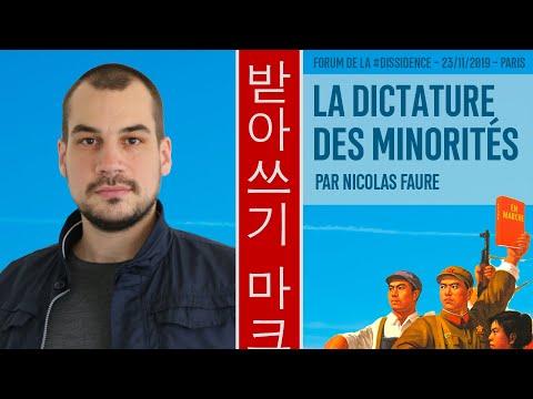 La dictature des minorités - Nicolas Faure au Forum de la Dissidence 2019