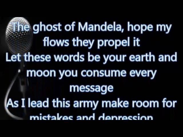 kendrick-lamar-mortal-man-lyrics-rap-lyrics