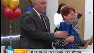17.12.2018 Новости РенТВ Биробиджан