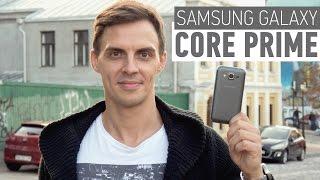 видео Обзор смартфона Samsung Galaxy J5 Prime с отличным корпусом