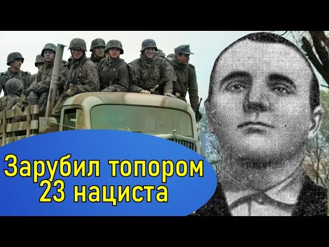Подвиг красноармейца у деревни Песец. Овчаренко Дмитрий Романович Герой Советского Союза.
