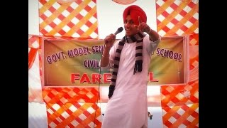 New Punjabi Song for School Farewell Party | GOPAL SINGH SIDHU | Civil Line Patiala