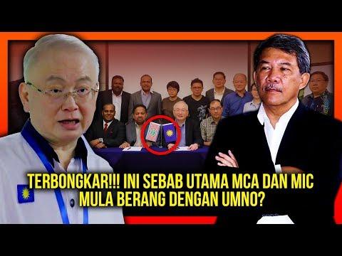 RENTASAN BERITA 461 | TERBONGKAR!!! INI SEBAB UTAMA MCA DAN MIC MULA BERANG DENGAN UMNO?