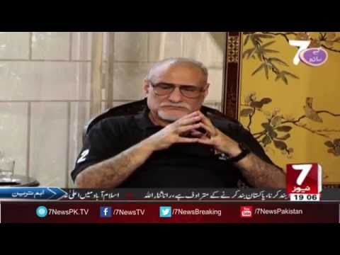 Exclusive Interview of General Ziauddin Khawaja | 14th October 2016