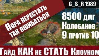 WoT Blitz - АННИГИЛЯТОР РАКОВ.Невероятное ТАЩИЛОВО на Объект 704 - World of Tanks Blitz (WoTB)