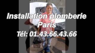 Installation plomberie Paris Tél: 01.43.66.43.66(http://www.plombier.org/installation-plomberie.html Installation plomberie Paris Vous avez besoin d'un degorgement par camion pompe? Pas d'inquietude ..., 2013-05-15T03:54:31.000Z)