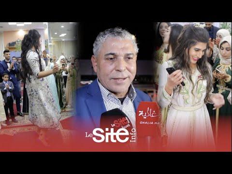بنات الستاتي يرقصن في زفاف أختهن ووالدهن يوجه رسالة للعروس