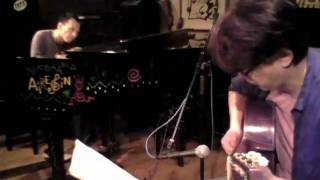 Ablution [Lennie Tristano] by 廣木光一g (HIROKI Koichi) 田中信正p Cool Glade duo
