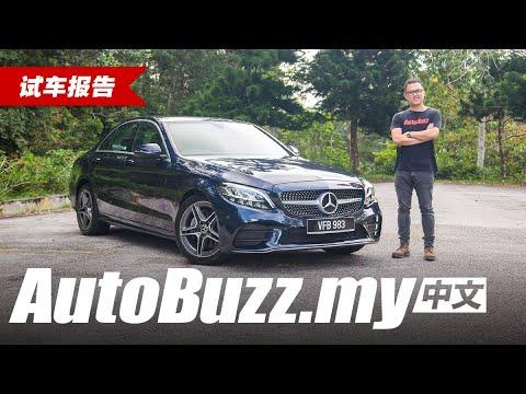 W205 Mercedes-Benz C200