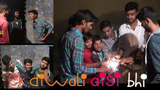 Ek diwali asi bhi .mj jangid/Aj films presents