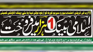 NEWS HEADLINES TODAY PAKISTAN || 26 - 4 - 2018 || اردو نیوز ہیڈلائنز پاکستان || HD NEWS ||