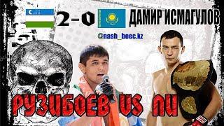 Нурсултан Рузибоев vs Роберт Ли #mma #knockouts #TopMMA