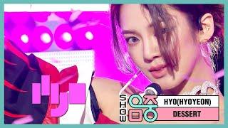 HYO         -           HYO -DESSERT  20200815 Resimi