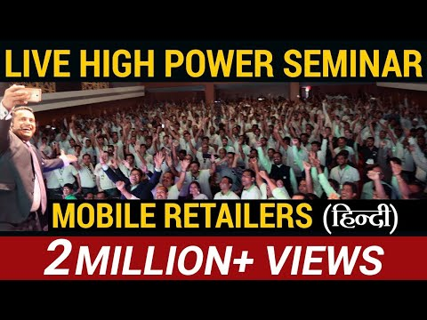 Powerful LIVE Seminar by Dr. Vivek Bindra |Motivational Speech in Hindi