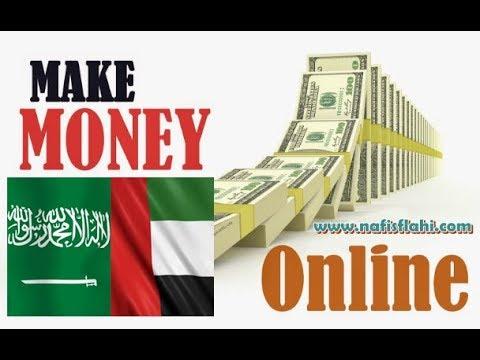 How to Earn Money  Online in Saudi Arabia & Dubai