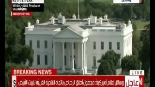 فيديو.. إغلاق محيط البيت الأبيض بعد سماع صوت إطلاق نار