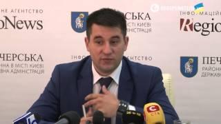 Печерская РГА vs Отдел образования. Что за война в одном из самых элитных районов Киева?