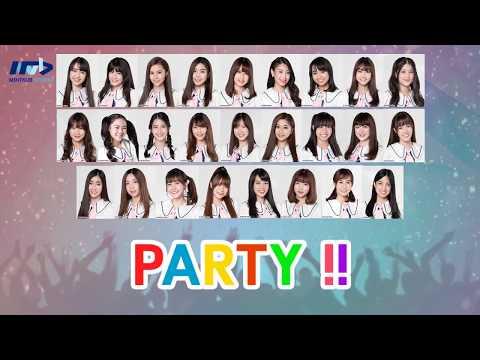 ปาร์ตี้ในฝัน PARTY ga Hajimaru yo  + เนื้อเพลง BNK48