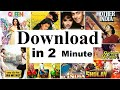 Raees download shahrukh khan in hindi how to download
