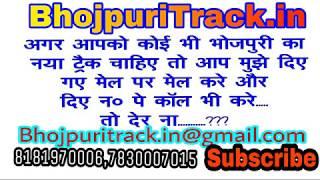 Bhojpuri Karaoke// Choy Choy Karaoke Track भोजपुरी ट्रैक खेसारी लाल का ट्रैक चोय चोय एक दम सिंपल