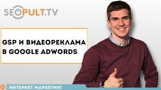 видео Обучающий ролик для продавцов консультантов ТД ТриЯ