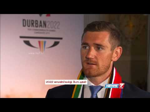 Durban lodges bid to hold 2022 Commonwealth Games